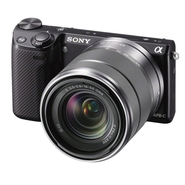 Sony NEX5RK/B E Mount Camera KIT Black