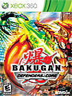 Bakugan: Defenders of the Core - Xbox 360
