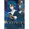 Geneon 