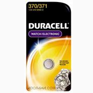 D370/371 Watch/Electronic Silver Oxide Battery, 1.