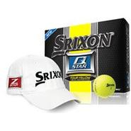 Q Star Tour Yellow Golf Balls with Free Tour Hat