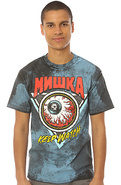 Men's The Keep Watch or Die Tee in Blue, T-shirts