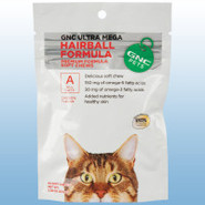 GNC Ultra Mega Hairball Formula for Cats Petrolatu