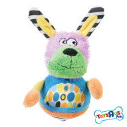 Toys R Us Pets Plush Body Ball Character