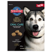 Science Diet Simple Essentials Oral Care Dog Treat