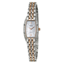 Seiko 