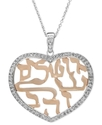 Shema by Effy Collection Diamond Necklace, 14k Whi