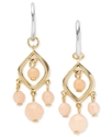 Earrings, Two-Tone Peach Drop Chandelier Earrings