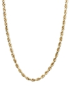 14k Gold Necklace, 18   Seamless Rope