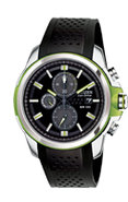 Eco-Drive AR 2.0 Stainless Steel And Green Mens Wa