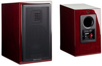 Martin Logan Motion 15 Glossy Dark Cherry Bookshel