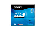 DVD-R Recordable Media - 5 Pack 5DMR30R1H