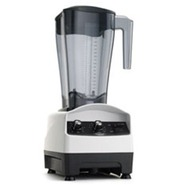 B2500 Commercial 64 ounce Variable Speed Blender-