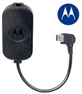 Original Motorola 2.5mm Headset Audio Adapter SYN1
