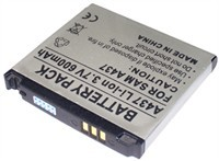 Lithium Battery For Samsung SGH-a437, SGH-a747
