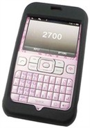 Black Silicone Skin Case For Sanyo SCP-2700