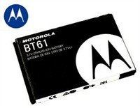 Original Motorola Battery BT61 / SNN5820 / SNN5820