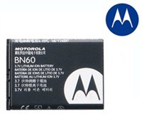 Original Motorola Lithium-Ion Battery BN60 / SNN58