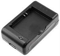 Desktop Battery Charger For Samsung Code i220,Exec