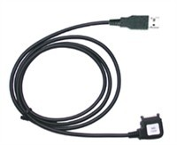 DKU-2 USB Data Cable For Nokia Cellular Phones